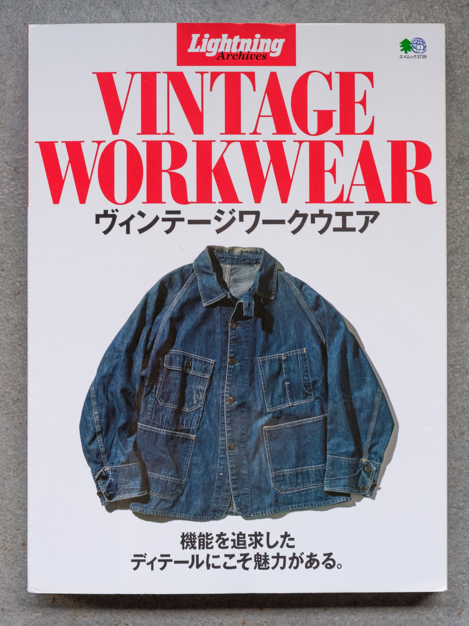 borasification blog mode homme workwear - Lightning Archives Vintage workwear