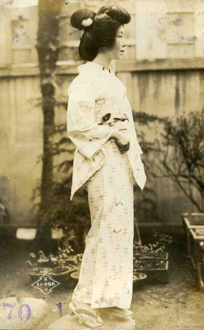 antique japanese yakata kimono