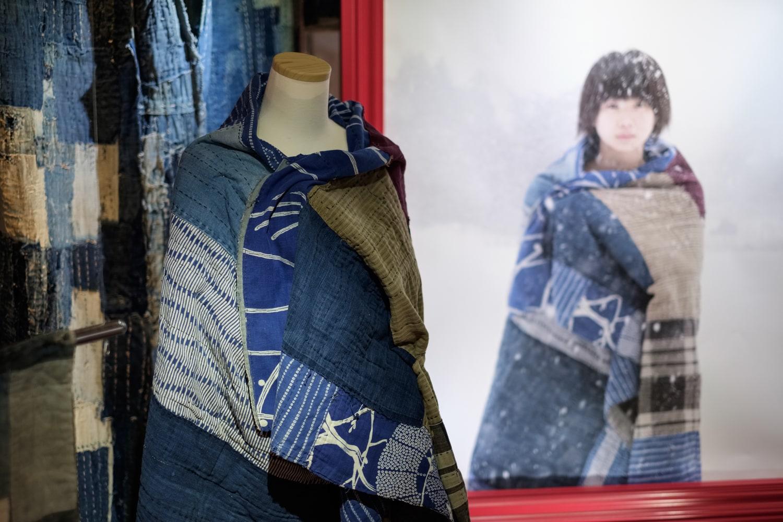 musee-textile-amuse-museum-boro-japonais-chazaburo-tanaka