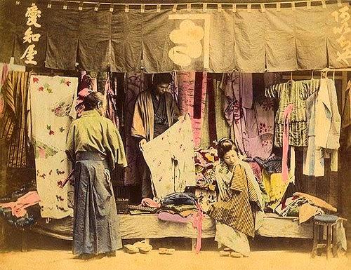 marchand de kimono kyoto XX