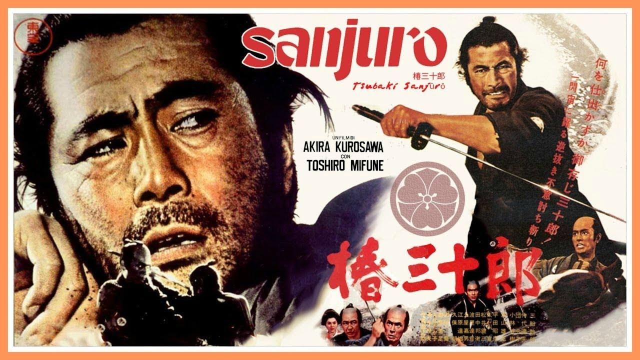 affiche film sanjuro chanbara japonais movie who inspired visvim sanjuro jacket