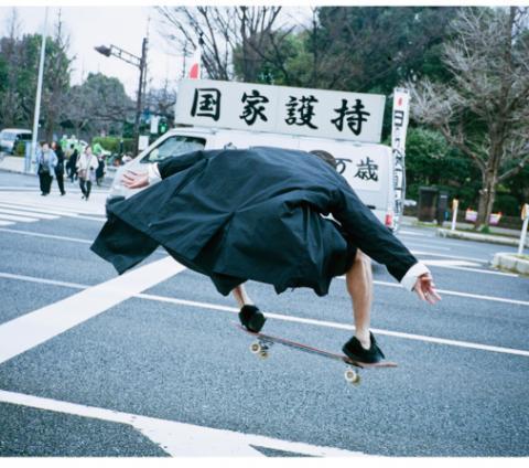 supreme-x-sasquatchfabrix_hanten-coat-noragi