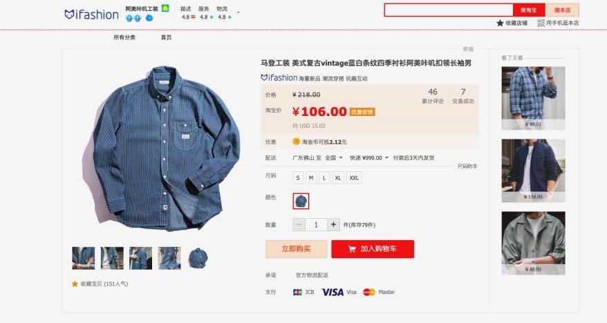 avis et test qube paris - recette d'une arnaque marketing sur de sproduit chinois cheap