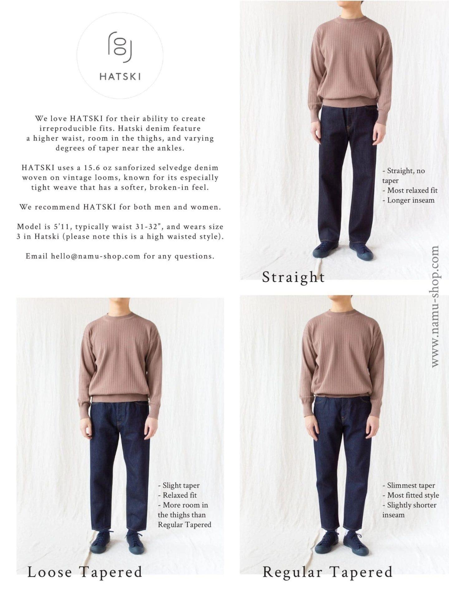 Tableau récapitulatif des coupes des jeans de la marque Hatski