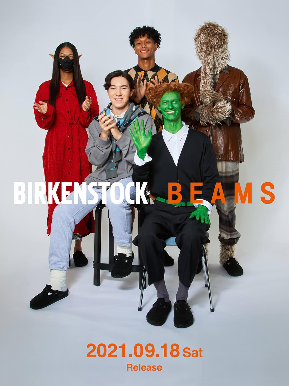 beams birkenstock boston cover